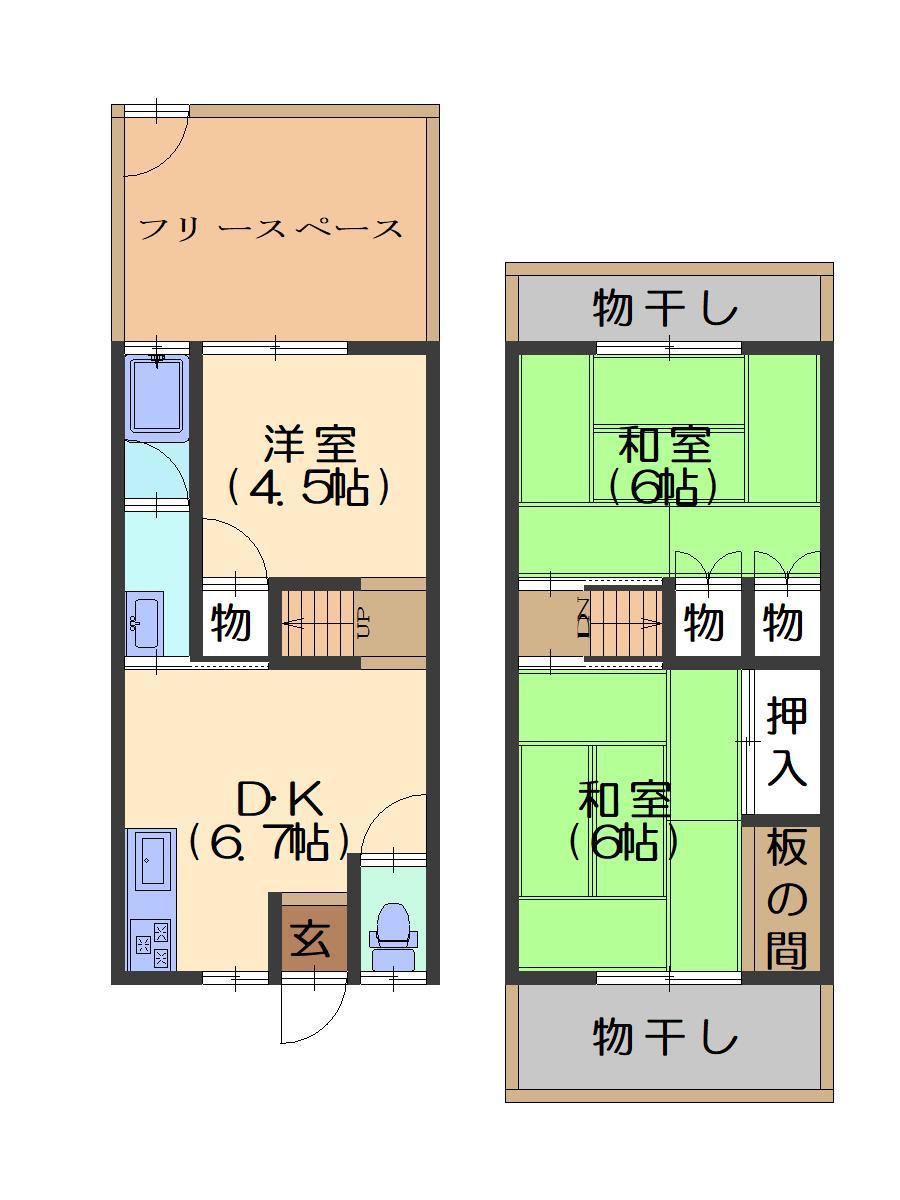 下植野・新築 価格2835万円 イメージ