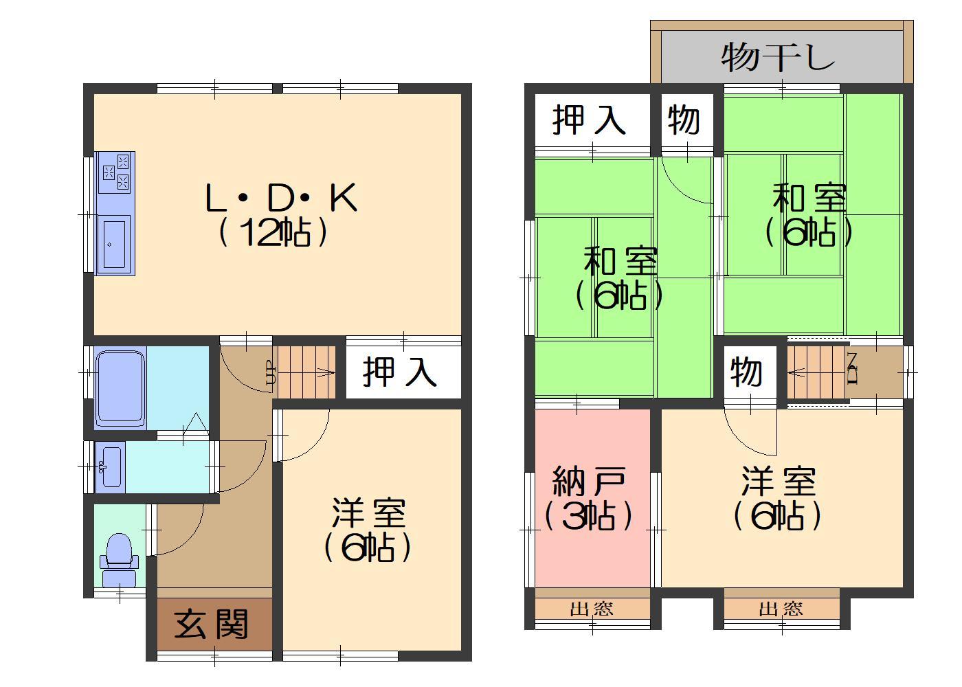 今里・新築 価格3298万円 イメージ