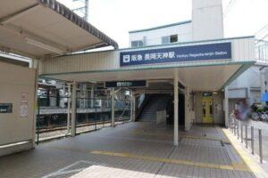駅 イメージ
